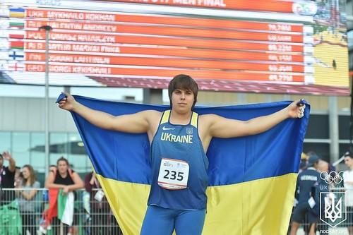 Українець став чемпіоном Європейського олімпійського фестивалю