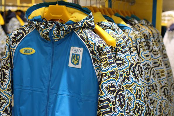 Боско Интернет Магазин Олимпийская Одежда