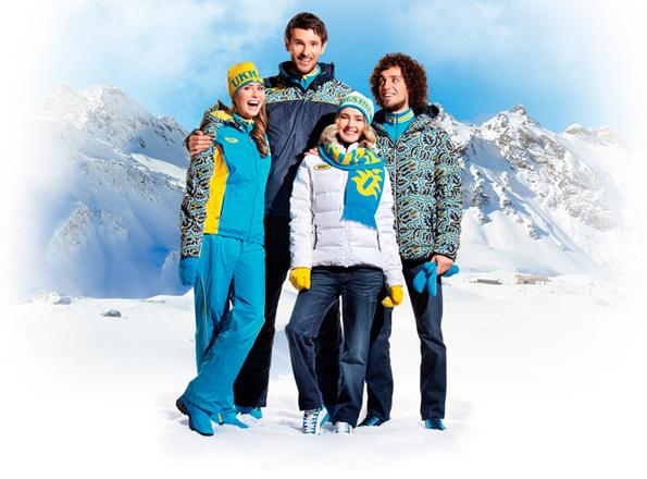 5fea633d Коллекции одежды – Зимняя спортивная одежда интернет магазин
